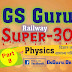GS Super 30 One Liner Rapid Fire Part - 8 Physics