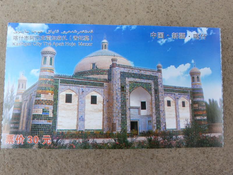 XINJIANG . Kasghar, le Grand Bazar - P1280343.JPG