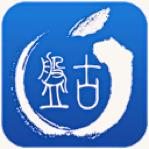 download Pangu8 Mac