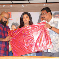 Pelliroju Movie First Look Launch (21).JPG