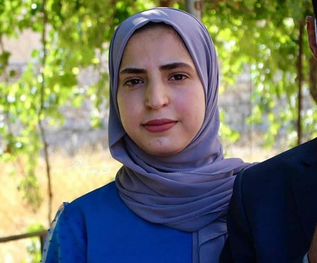 صور الطالبة شهد يونس الاولى على فلسطيني توجيهي 2020 الخليل