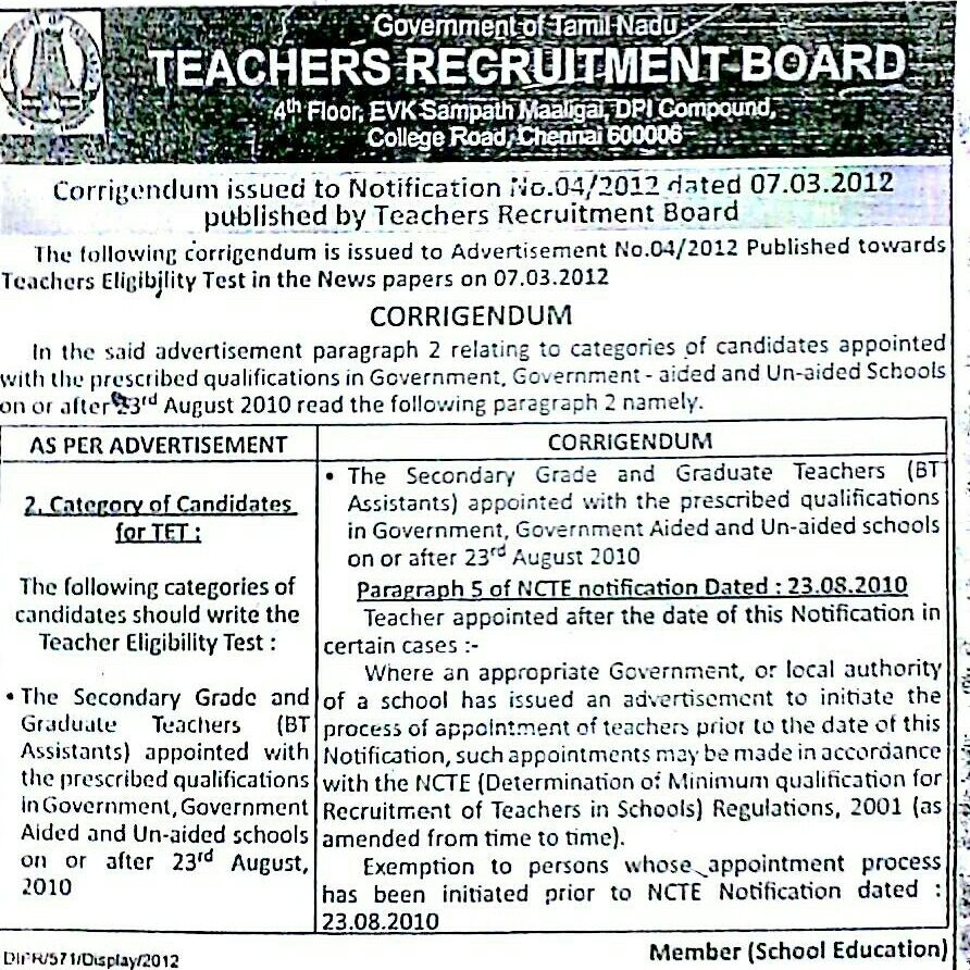 Tet no need for before 23 08 2010 appointment teachers trb 04 2012 date 07 03 2012