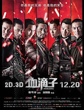 The Guillotines  China Movie