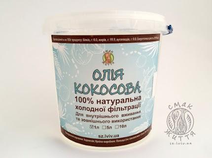 Кокосова олія на вагу