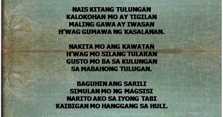 Makatang Pinoy Payong Kaibigan