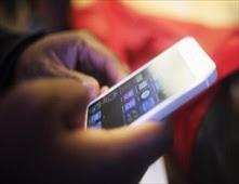 تريليون يورو فاتورة هاتف سيدة فرنسية