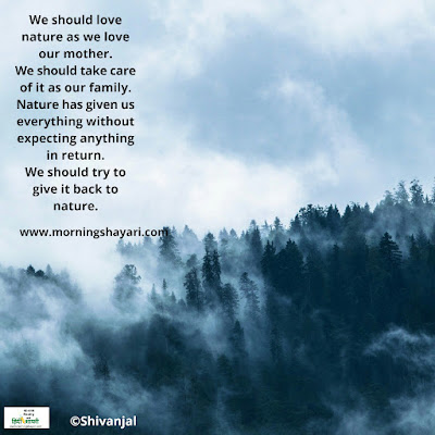 Image for nature shayari in english shayari on nature in english shayari on nature beauty in english