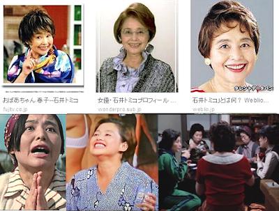 石井トミコ、お喋りでお節介なおばさん役で芸歴60年