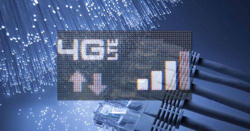 cobertura-fibra-optica-lte-2015.jpg