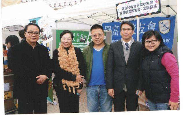 羅麗如會長(左二)及胡健雄副會長與訪客合照