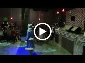 Video: Выход Деда Мороза.