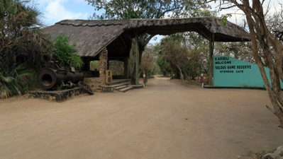 Selous Entrance