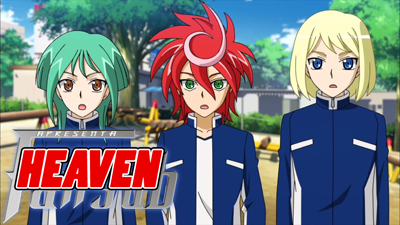 CardFight! Vanguard G EP-20