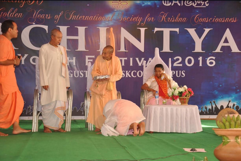 Achintya Youth Festival 2016, ISKCON Manipur