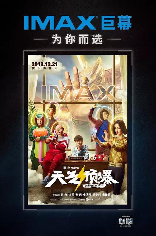 Airpocalypse China Movie