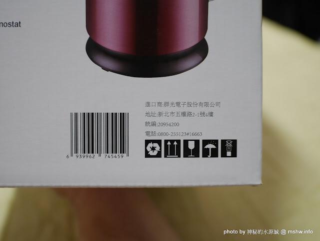 P2330125.JPG