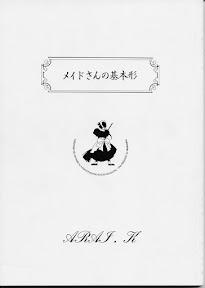Maid-san kihonkei
