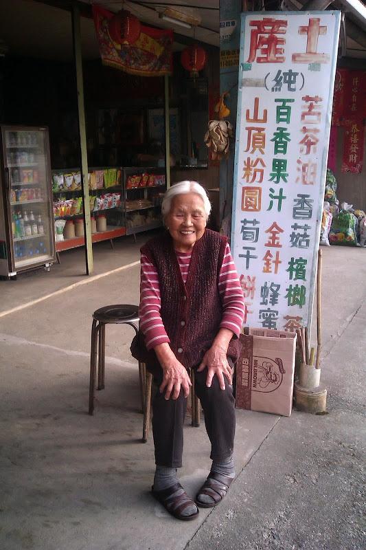 古坑草嶺- 國寶級的阿嬤柑仔店
