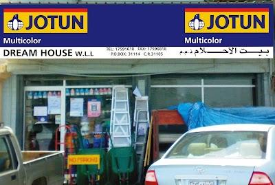 Jotun Multicolor Center - Dream House