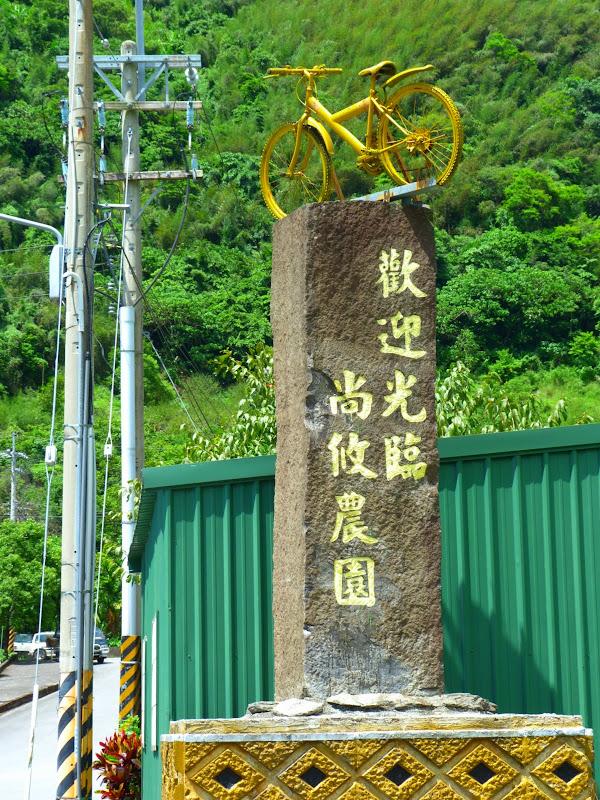 Hualien County. Tongmen village, Mu Gua ci river, proche de Liyu lake J 4 - P1240263.JPG