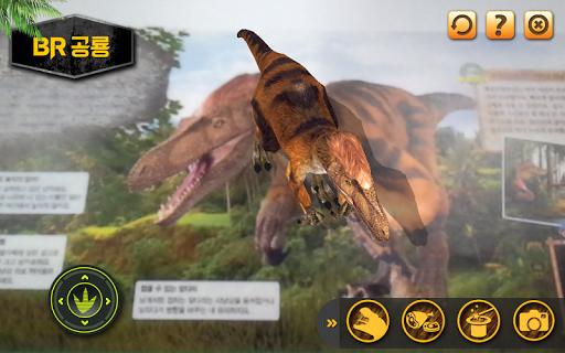 블루래빗공룡 - AR screenshot