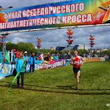 Финал Всебелорусского кросса «Победа» на призы газеты «Советская Белоруссия» Фото Вячеслава Патыша