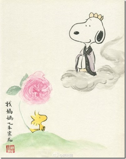 Peanuts X China Chic by froidrosarouge 花生漫畫 中國風 by寒花  Snoopy Woodstock Mother Day 母親節