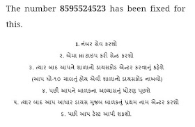 1611318356357664-0