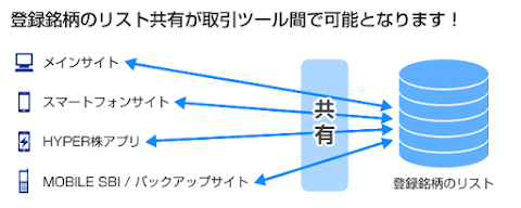 ss62435.png