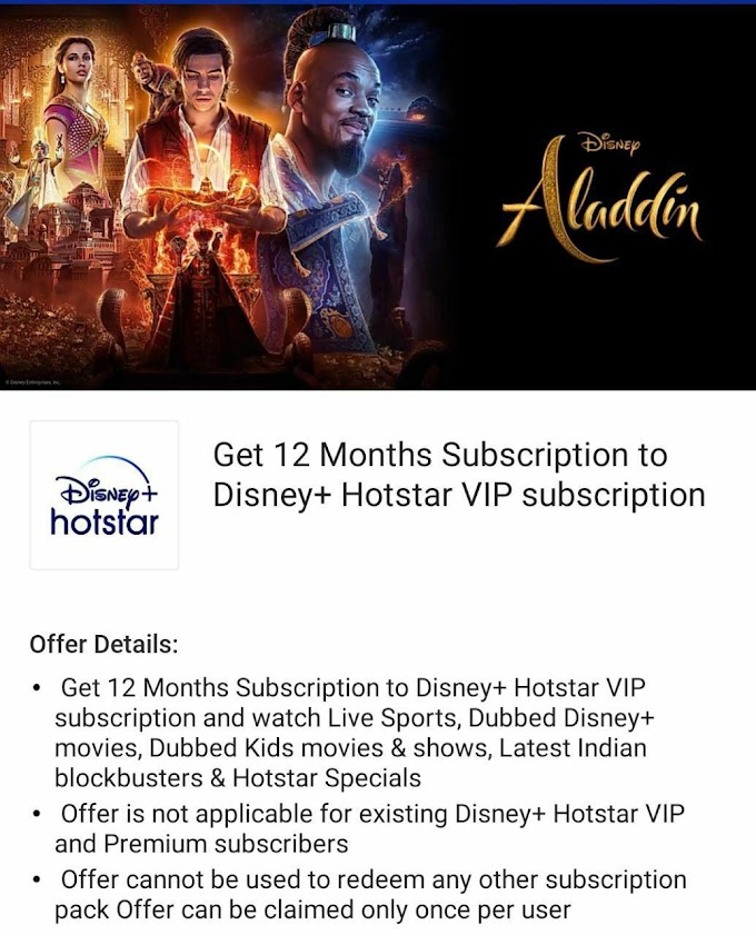 Hotstar VIP Subscription free for all user || get free hotstar VIP Subscription
