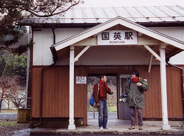映画「リアリズムの宿」山下敦弘監督