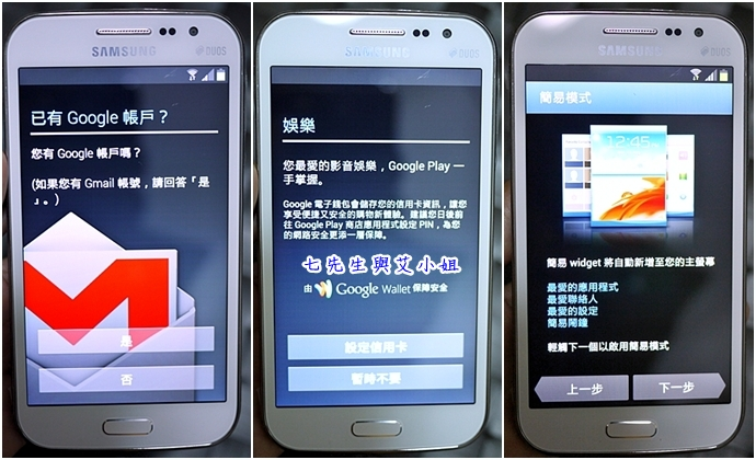 6 SAMSUNG GALAXY Win i8552