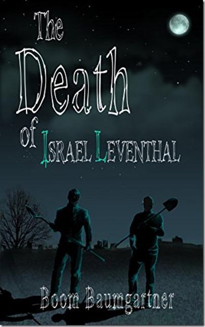 deathisrael