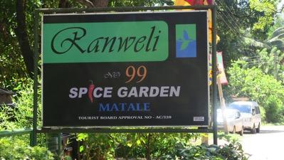 Ranweli Sign
