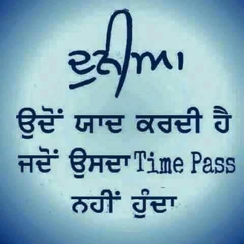 Punjabi Desi Comment, Quotes Dp Photos