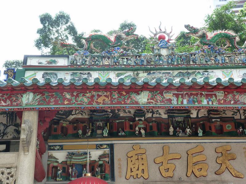 Aller retour a Hong Kong - P1140628.JPG