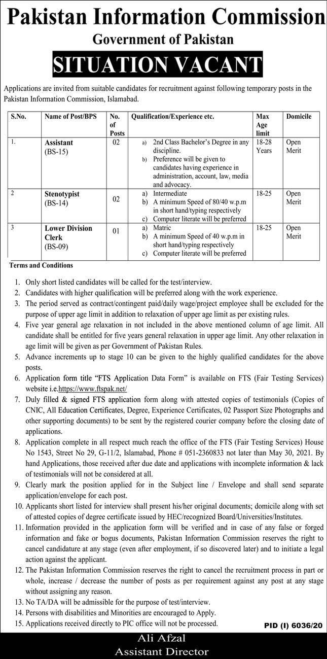New Jobs in Pakistan Information Commission (PIC) from FTS 2021 (Age 18-30) | Assistant Clerk and Stenotypist Jobs from FTS Fair Testing Service by www.newjobs.pk