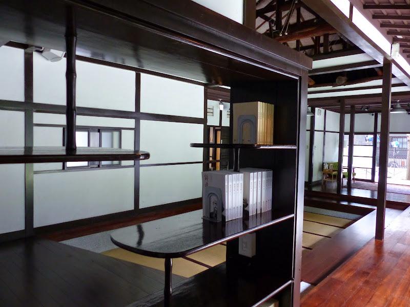 Taipei. Librairie Eslite, et deux maisons japonaises restaurées (dédiées à la poésie) - P1240920.JPG