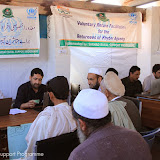 SRSP Supporting IDP'...