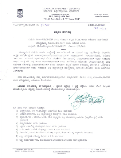"Date: Postgraduate Examinations to be held on 15-01-2019 for conducting ""Sankrati"" festival on 14-01-2019"
