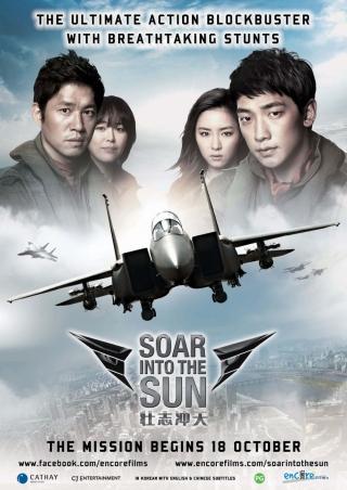 Biệt Đội Tiêm Kích - Soar Into the Sun (2012)
