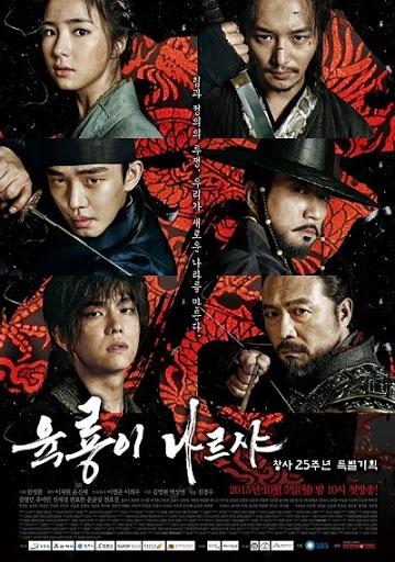 Six Flying Dragons - Lục Long Phi Thiên