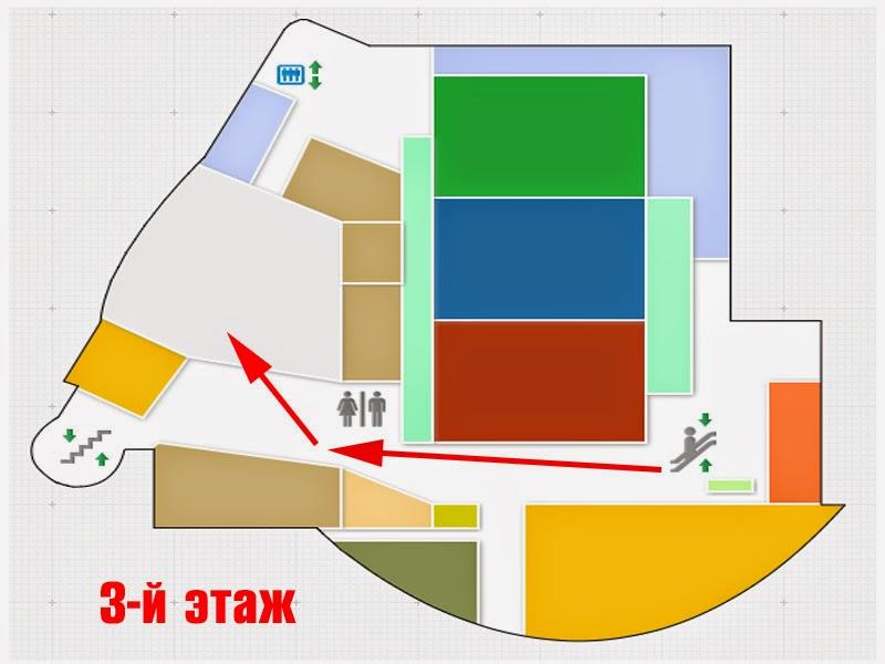 Схема (3-й этаж)