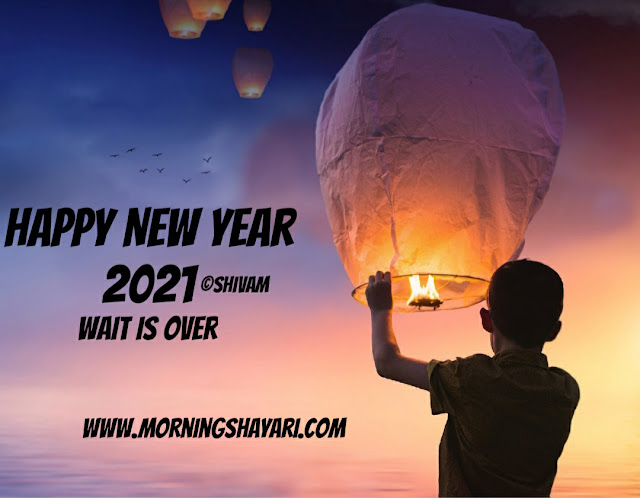Happy New Year, Year Ending, upcoming Year, welcome, bye, god, bless, blessing, New Year Card,  night sky, sky lantern