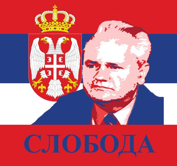 slobodan_milosevic_serbian_patriotic_poster_by_bastius6078da-d9xnjn3