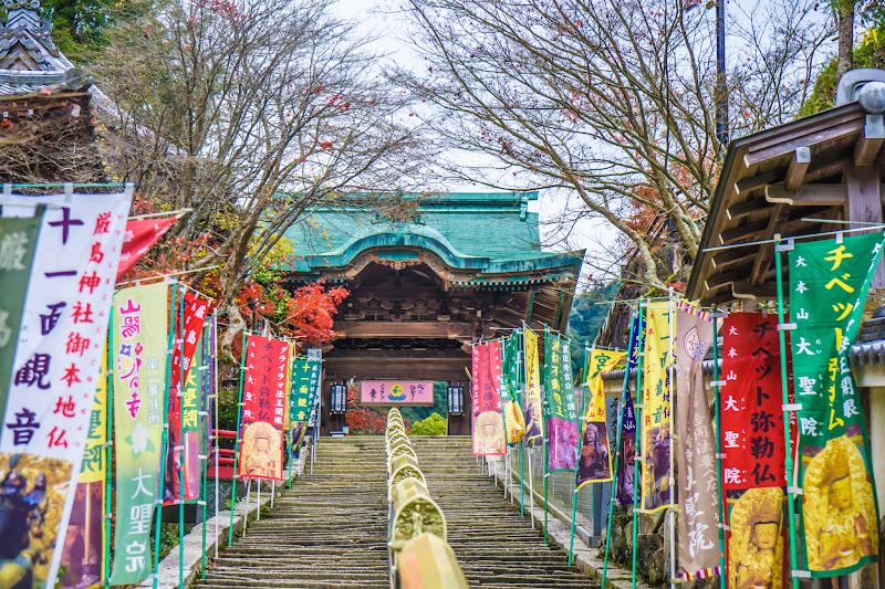 Miyajima Daishoin Temple1