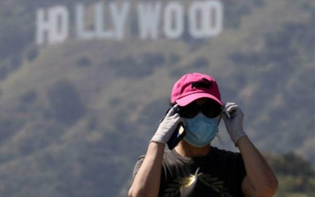 Το Χόλυγουντ διακόπτει γυρίσματα και παραγωγές στο Λος Άντζελες λόγω covid-19