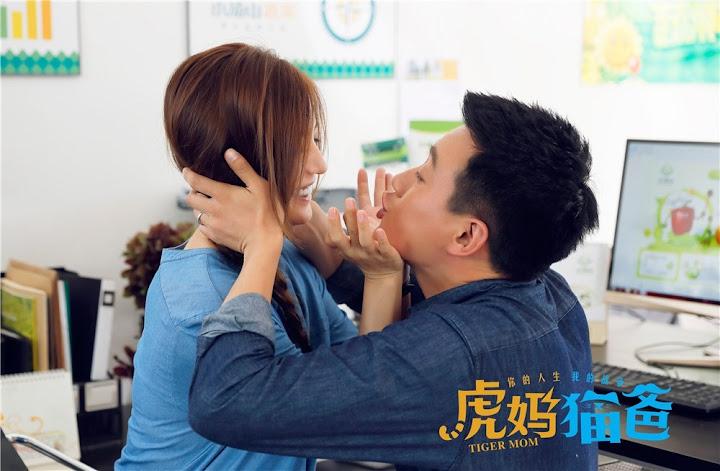 MẸ HỔ CHA MÈO | 虎妈猫爸 - Triệu Vy & Đồng Đại Vi (Thông tin chung, phim Online)