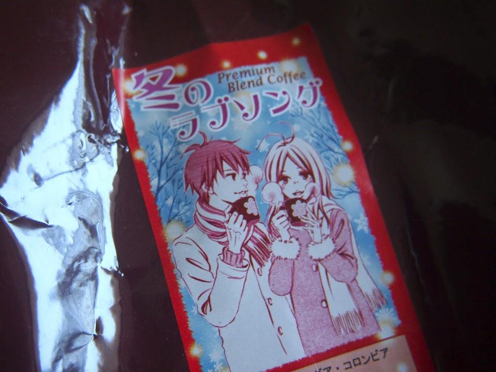 加藤珈琲店の季節の珈琲福袋