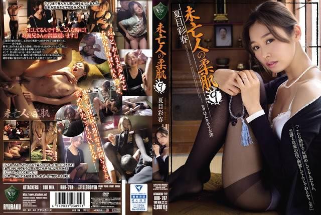 RBD-767 A Widow's Soft Fair Skin Iroha Natsume